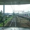 岡崎まで電車とバスであささんぽ♪ - 2017年9月じゅうよっか