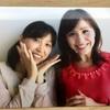 笑顔(o^―^o)