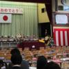 長女の入学式