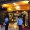 バンコクの美味しいパン屋さんはモンブランもアロイ!