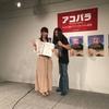 第3回アコパラ北海道ファイナル結果発表