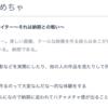 はちゃめちゃ会 6月!! クリエイター〜それは納期との戦い〜