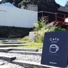 浜松の都田に広がるスローライフを体感できる北欧の世界「ドロフィーズ」