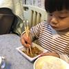 2月15日はお箸記念日