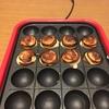 たこ焼き器でカステラを作ってみる!ホットケーキミックスアレンジで簡単で子供のおやつにおすすめ♪