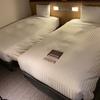 【宿泊記】ホテルグレイスリー大阪なんば  Hotel Gracery Osaka Namba