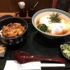 JGC修行(29/50):JMBクリスタルに王手!!