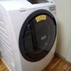 【ライフハック】ドラム式洗濯機は生活スタイルを変える!一人暮らしなら超捗る!!