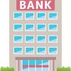 グラミン銀行が日本進出!と言う事は貧困が世界的に心配レベルなのか^^;