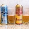 お土産にも最適!ロシアで最も有名なビール「Балтика(バルチカ)」