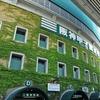 新型コロナ感染で退院した阪神・藤浪の「ある発言」に、批判の声が