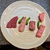 🚩外食日記(☆400)    宮崎   「焼肉 みょうが屋 (MYOGAYA)」②より、【5500円コース】‼️
