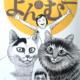 【猫マンガ】恐怖と猫萌えとギャグの融合!『伊藤潤二の猫日記 よん&むー』猫好きにオススメ!