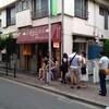 蒲田の激狭の行列店「上海わんたん 食彩厨房」の極上わんたん