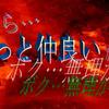 🌟聡マリ大賞2018🌟結果発表❣️❣️〜その③〜
