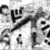 "ONE PIECE896話""最後のお願い""感想"