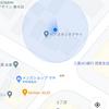Google map で・・・