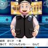 【剣盾日記05】遂に殿堂入り!