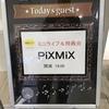 2019/12/14 PiXMiX 池袋マルイ7F PiXMiX 2ndシングル「チョコレート・リグレット」(2020/2/5)発売記念リリースイベント
