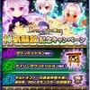 ダグラス2神気解放とネムイベント!!