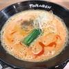 食レポ B級グルメ 虎玄(担々麺 岐阜県多治見市)