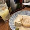 京都昼酒研修会レポートその4 スタンドミサキ #kyoto #昼飲み #立ち飲み #河原町 #ミサキ #飲み歩き