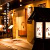 【オススメ5店】品川・目黒・田町・浜松町・五反田(東京)にあるウイスキーが人気のお店