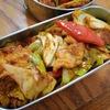 【1食123円】カロリーダウン回鍋肉弁当レシピ~脂身少なめ豚ロース肉でヘルシー中華~