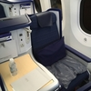【搭乗記】ANAビジネスクラスで行くバンコク→成田