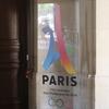中々入ることができないパリ市役所をぐるりと訪問