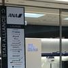 旅の羅針盤:ANA SUITE LOUNGE in 成田空港国際線ターミナル ※ANAが提供するスイートな空間!!