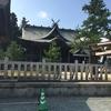 阿蘇神社と国造神社