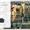 【実写サンプルあり】大人気のミラーレス機Canon EOS R6をレビュー!写真のクオリティをグッと引き上げてくれるカメラ。
