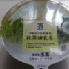 セブンイレブン「京都宇治抹茶使用 抹茶練乳氷」たべたおー