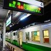 只見線 会津若松・坂下…キハ47&40系、251&185系 名残の鉄旅㉒