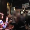 初めて体験したBritish Barとイカ墨スパゲティと羊のショーン