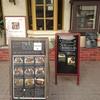 広島市内にある無添加ランチ「喫茶さえき」に行ってきた!