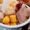 ミートフレッシュ鮮芋仙で芋園を食べてきた!素朴な台湾スイーツはおいしい