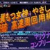 人生FF11に捧げるブログ 動画配信所開設!
