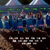 STU48 7thシングル『ヘタレたちよ』表題曲MV、10月1日プレミア公開!
