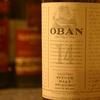 『オーバン14年』ハイランドとアイランズの中間的な味わい。格闘技ネタも少々。