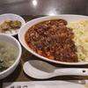 【食べ歩き】麻婆豆腐炒飯を喰ふ