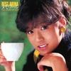BEST AKINA メモワール / 中森明菜 (1983/2012 SACD)