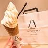 【銀座】シャトレーゼが銀座に?!マロニエゲート地下2階「YATSUDOKI」のソフトクリーム