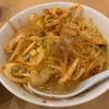 【東京餃子食堂】久しぶりの辛味噌