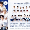Myojo 2021年 4月号 #Myojo #HeySayJUMP #なにわ男子 #Aぇgroup #Lilかんさい #Boysbe