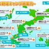 2月の沖縄は熱いぜーー!!