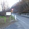 山梨ツーリング Dec.2014 ~ 道志 → 山中湖 → 御坂峠 → 松姫トンネル → 奥多摩周遊道路 ~