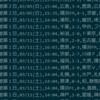 【機械学習】折角だからtoto BIGやってみる(スクレイピング編)
