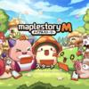 メイプルストーリーM サービス開始